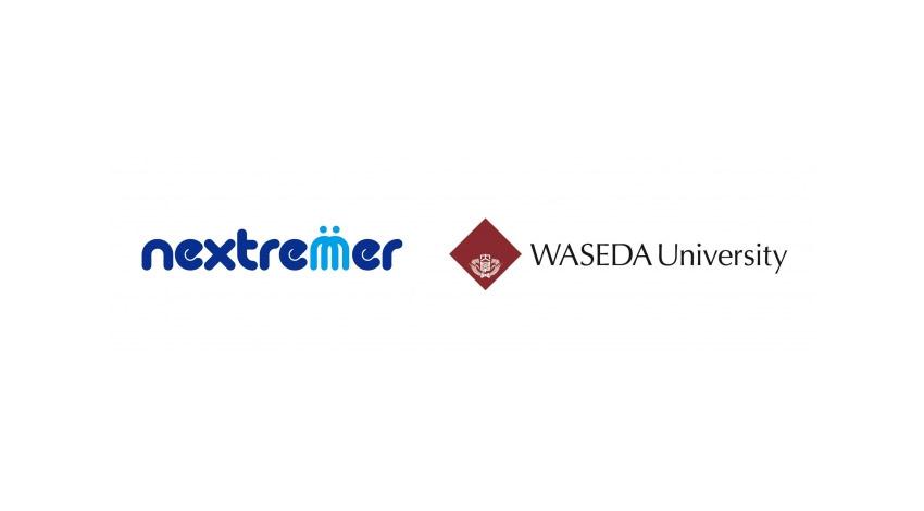 Nextremer、早稲田大学高等研究所と量子アニーリングを用いた人工知能の共同研究を開始