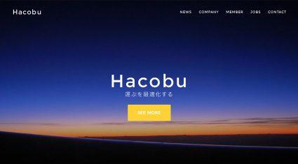 物流をIoTとビッグデータで効率化するHacobu、アスクルらから1.6億円の資金調達