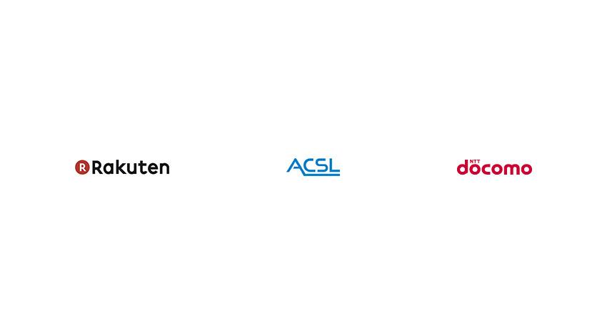 楽天・ACSL・ドコモ、LTEを活用したドローン配送システムの実証実験に成功