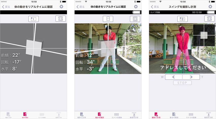 カシオ、ゴルフスイングのフォームを計測するウェアラブルセンサー発売