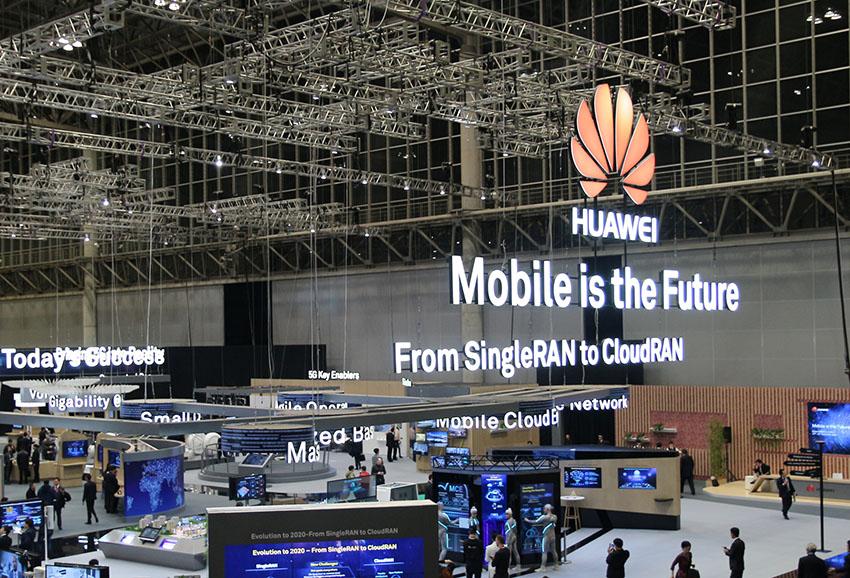 HuaweiグローバルMBBフォーラム 2016 レポート① ─4.5Gから5Gへ、新たなユザー体験を実現
