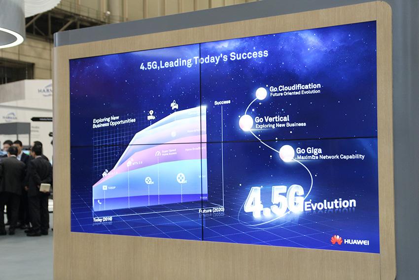 HuaweiグローバルMBBフォーラム 2016 レポート① ─4.5Gから5Gへ、新たなユーザ体験を実現