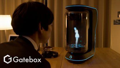 キャラクターとの次元を超えた共同生活が可能に、バーチャルホームロボット「Gatebox」の限定予約販売開始