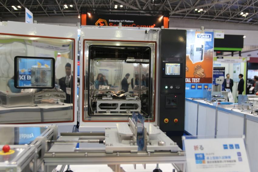 ユアサシステム機器株式会社の耐久試験機