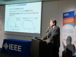 IEEE、「ディープラーニングのロボットへの応用とその展望」プレスセミナーレポート