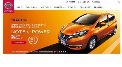 Nissan_Ces2017_eyecatch