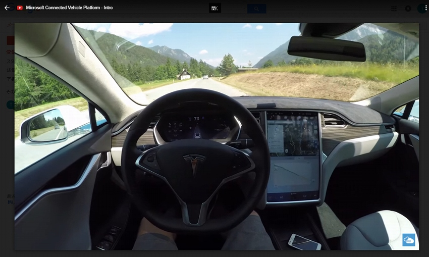 マイクロソフト、自動車メーカーの変革を支援するMicrosoft Connected Vehicle Platform を発表
