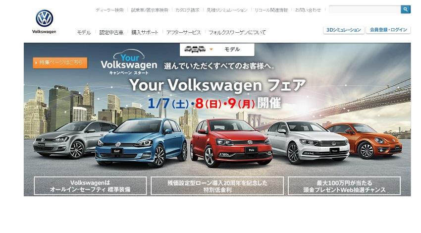 VW_eyecatch