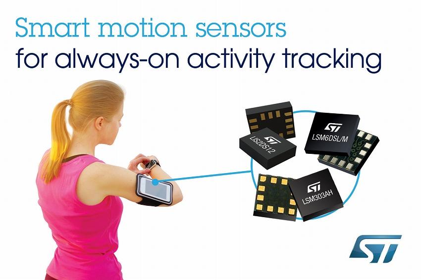 STマイクロエレクトロニクス、 ソーシャル・フィットネスの普及を加速させる スマート・モーション・センサを発表