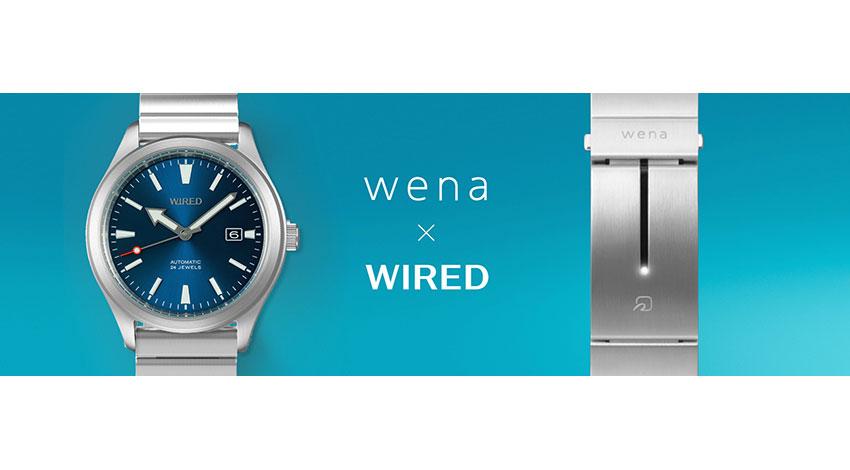 SEIKOと腕時計のバンド部にFeliCaなどを搭載した「wena wrist」、コラボモデルを販売
