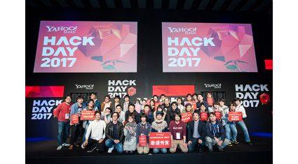 「Yahoo! JAPAN Hack Day 2017」、最優秀賞はレゴブロックで作った迷路がVRでゲーム体験できる「まよいの墓」