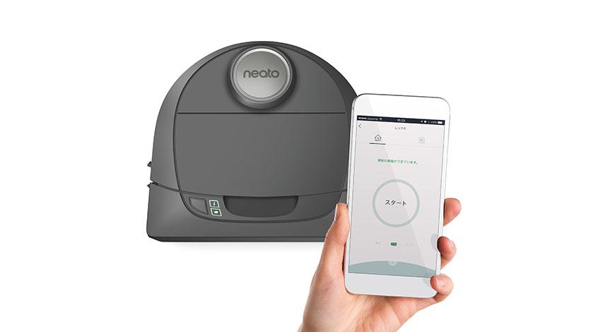 Neato Robotics、AI搭載Wi-Fi対応「IoTロボット掃除機」に最新モデル2機種登場