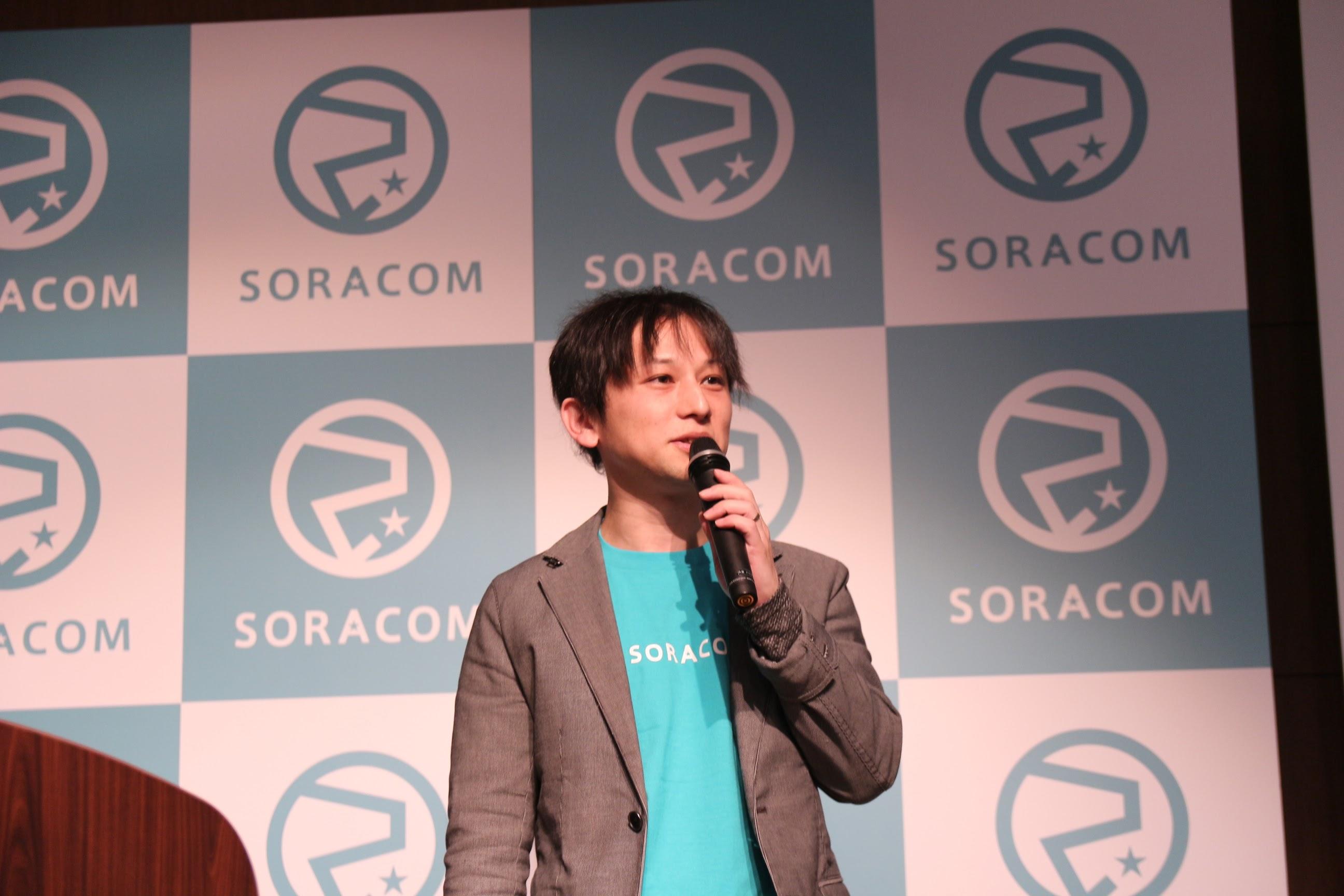 SORACOM LoRa WAN Conference2017