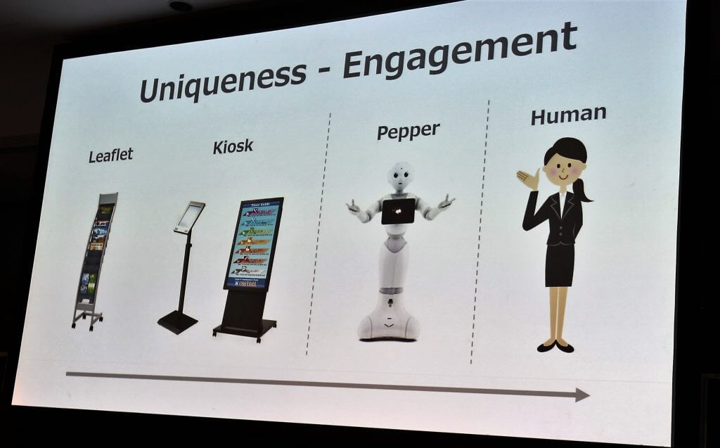 IoTとロボット連携の将来について -PepperWorld 2017レポート