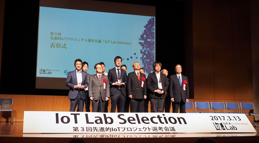 IoT-Lab-Selection_3th_eyetcatch