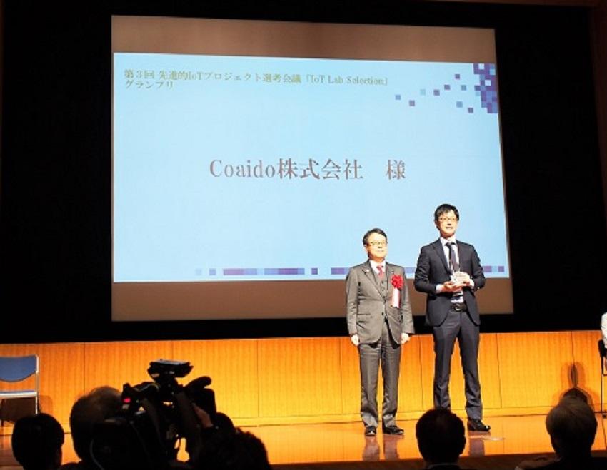coaido_con