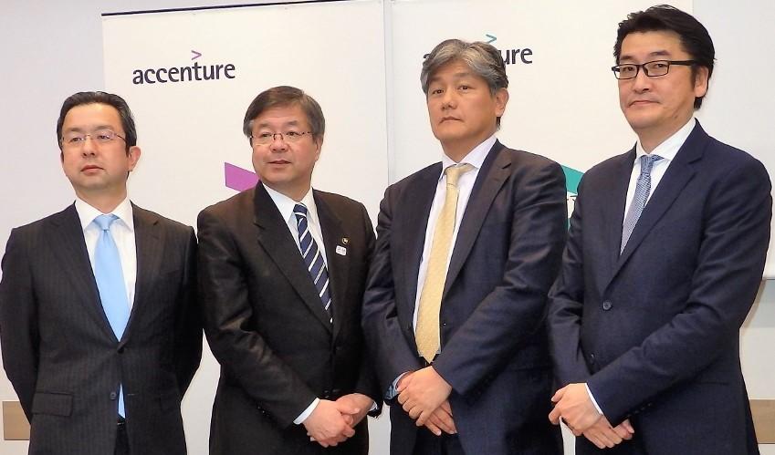 アクセンチュア、福島イノベーションセンター拡充を発表