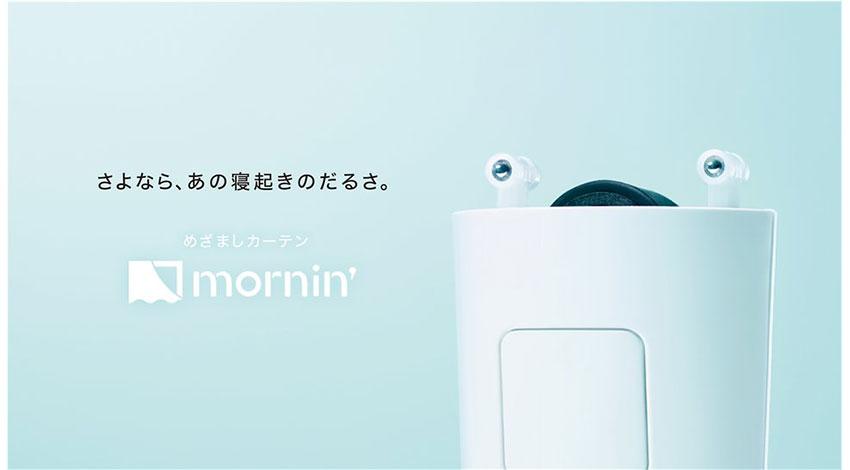 and factory、IoTデバイスを集結させたスマートホステル「&AND HOSTEL」を東京浅草北にオープン