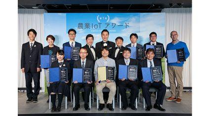 PSソリューションズ「第1回 農業IoTアワード」開催、IoTで1粒1,000円のいちごを生産するGRAがグランプリ受賞