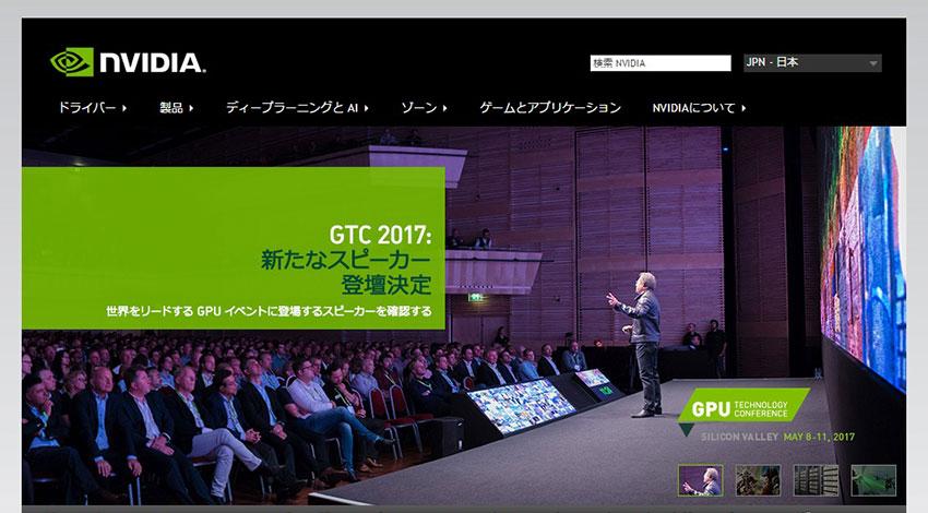 NVIDIA Tesla、Tencent CloudのAIクラウドコンピューティングに採用