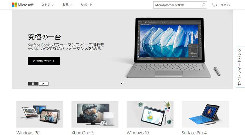 マイクロソフト、Microsoft TranslatorとSkype 翻訳にてAIを活用した日本語の音声リアルタイム翻訳機能が利用可能