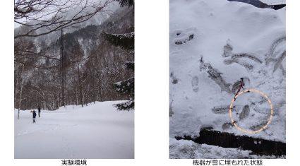 ハタプロ、LoRaWANによる積雪状態での水道施設監視実験を実施