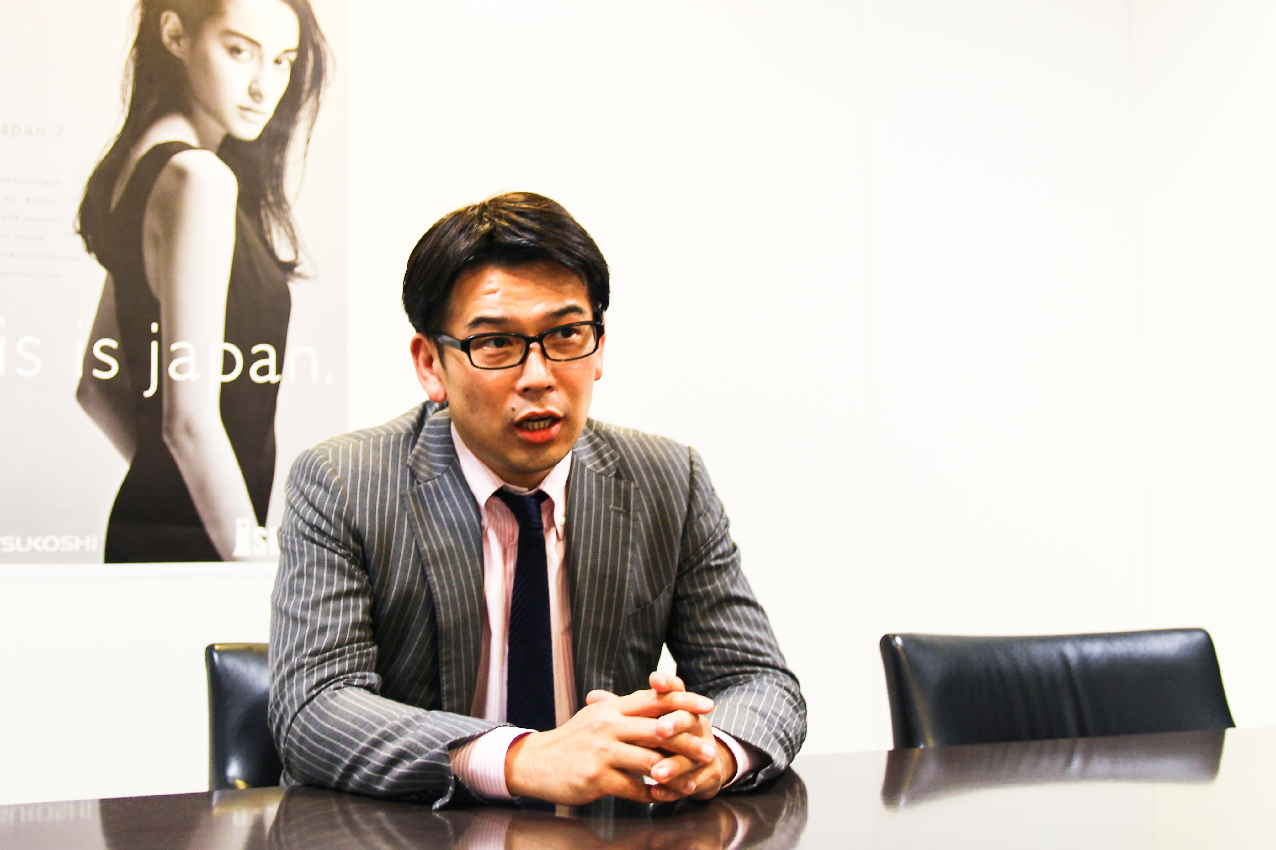 株式会社 三越伊勢丹ホールディングス 秘書室 特命担当 部長 北川竜也氏