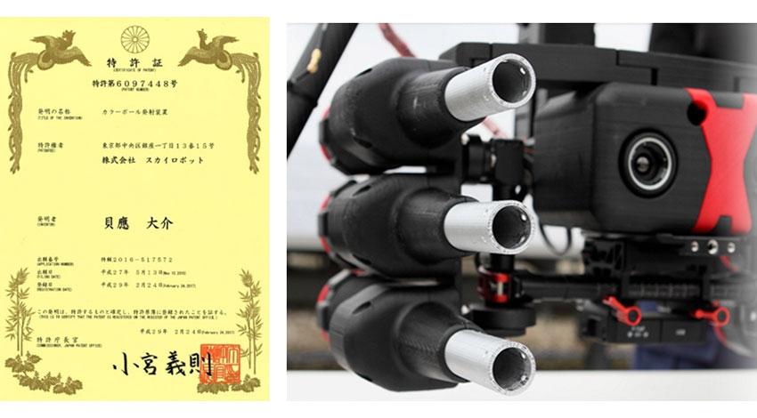 スカイロボット、ドローン搭載のマーキングシステム「スカイマーカー」の世界特許を取得