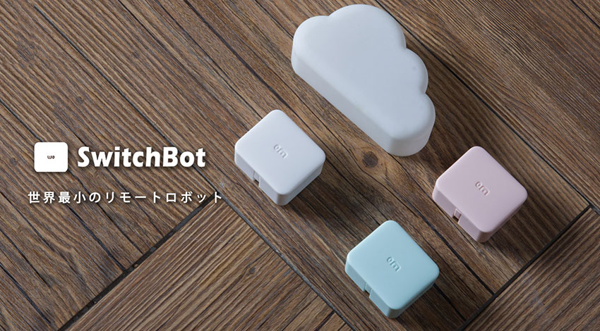 Discover、スイッチをスマホでコントロールできるWonder Labsの「Switch Bot」発売