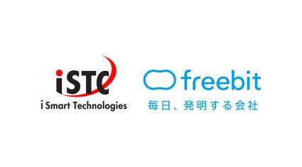 フリービット、旭鉄工グループのi Smart TechnologiesとIoT事業の拡大に向けた戦略的業務提携を締結