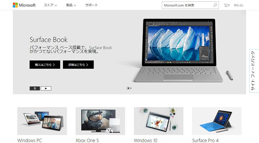 さくらインターネット、日本マイクロソフト、アイティーエム、IoT事業で協業