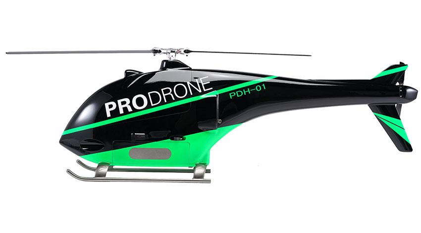 プロドローン、長距離荷物配送が可能なヘリコプター型ドローン「PDH-01」を開発