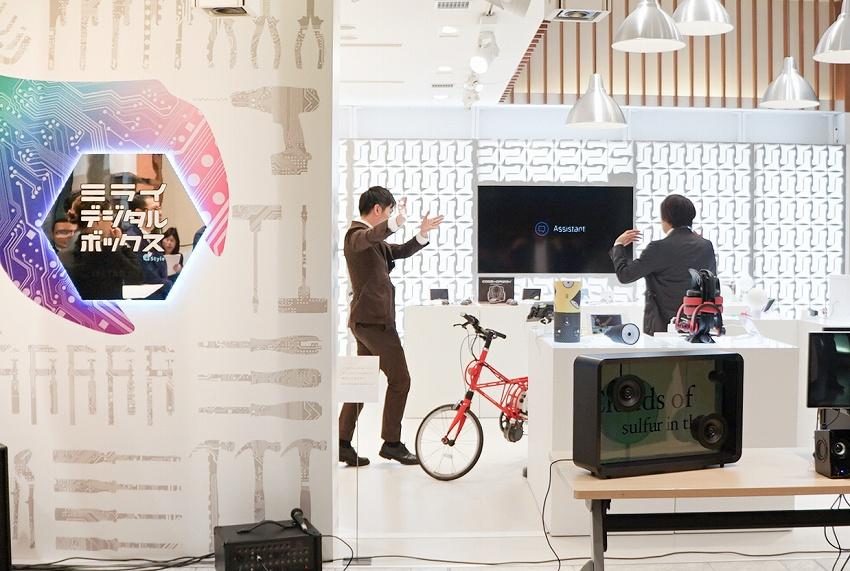 三越伊勢丹とソフトバンクによる、デジタルプロモーションストアがオープン