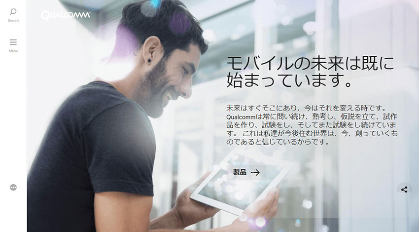 クアルコム、GoogleとSnapdragon 835搭載Daydream対応スタンドアローンVRヘッドセットの開発で協業