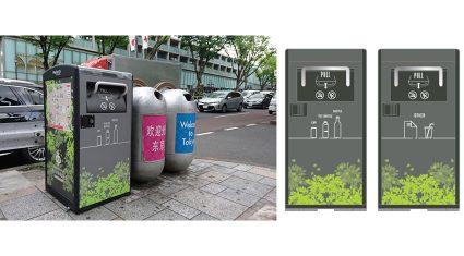 NSWとアートファクトリー玄、表参道でスマートゴミ箱の実証実験を開始