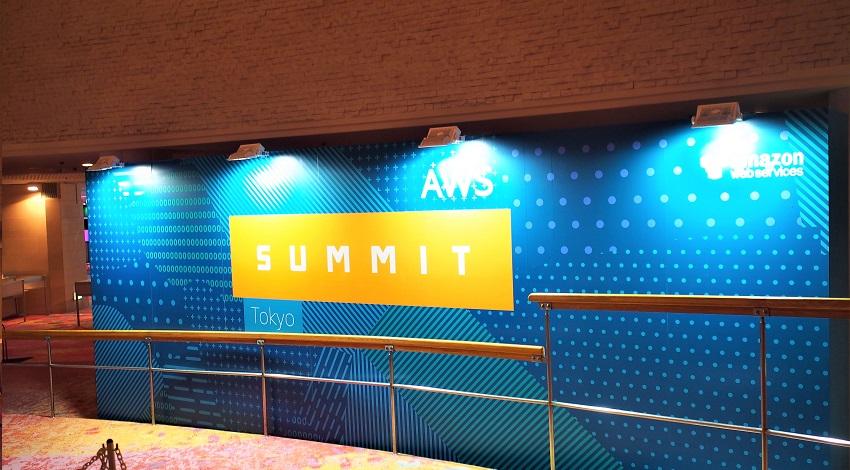 AWS-summit2017_eyecatch