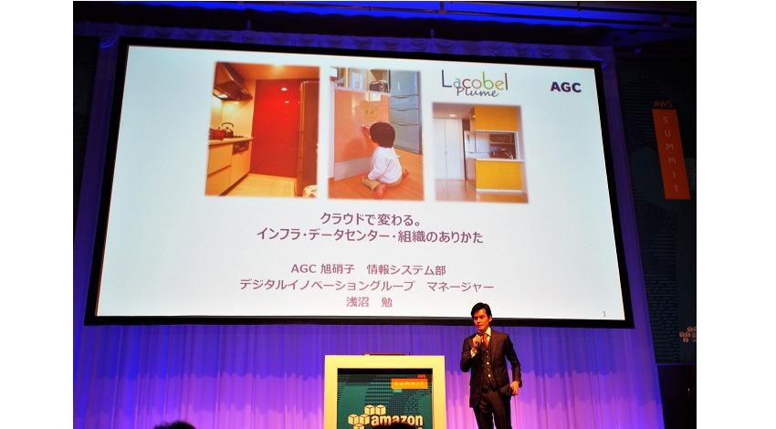 AGC_eyecatch