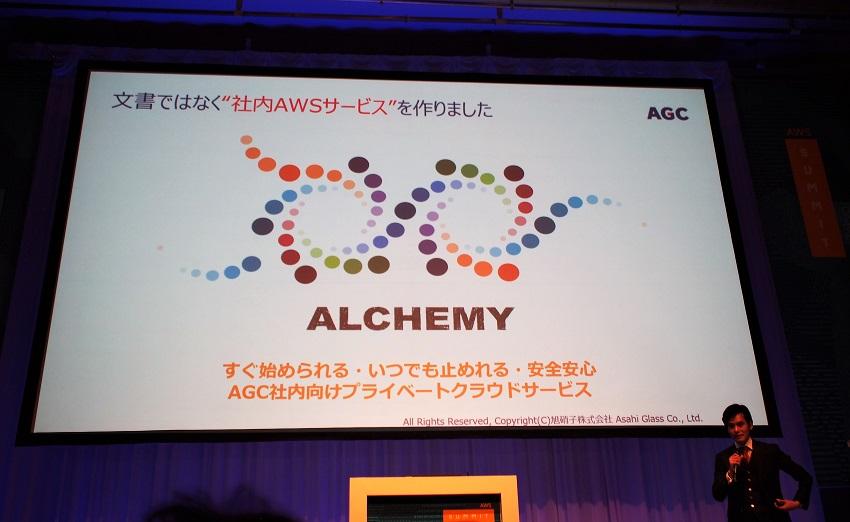 AGC_AWS_ALCHE