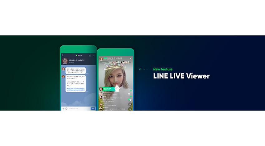 LINEが事業戦略を発表、3つの新ビジョン「Connected」「Videolized」「AI」・マイナポータルとの連携・「LINEショッピング」「Clova」の新たな取り組み