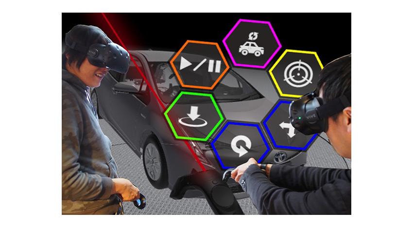 ISID、トヨタ向けにVRによる遠隔地3D車両情報共有システムを開発