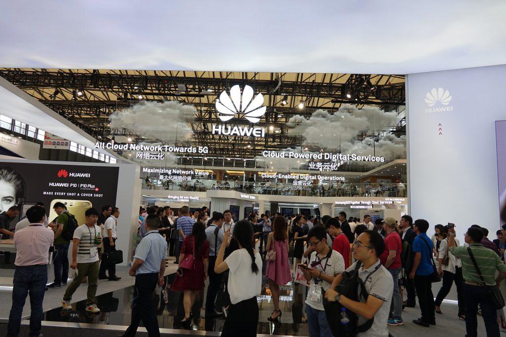 MWC2017 上海