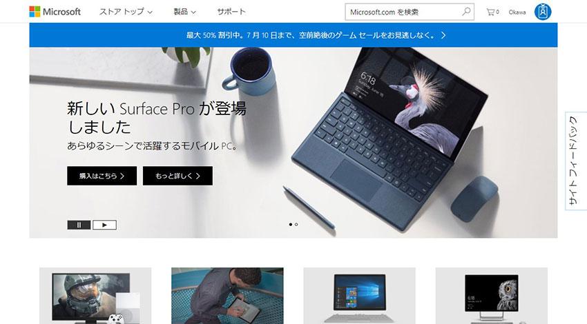 三井住友フィナンシャルグループ、三井住友銀行、日本総研が、マイクロソフトのパブリッククラウド・AIを活用した働き方改革を加速