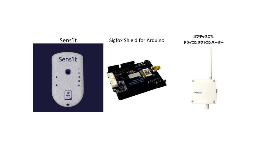 ソラコムとKCCS、IoT通信プラットフォーム「SORACOM」がLPWAのSigfoxに対応