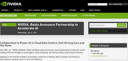 BaiduとNvidia、複数の分野で提携、AI産業に大きい影響が期待される