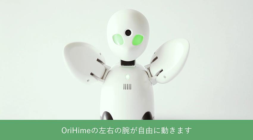 オリィ研究所、分身ロボットOriHimeをバージョンアップ
