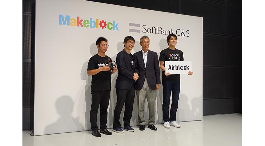 STEM教育のMakeblockが日本支社を設立、ソフトバンクコマース&サービスとの業務提携とプログラミングできるドローン「Airblock」を発表