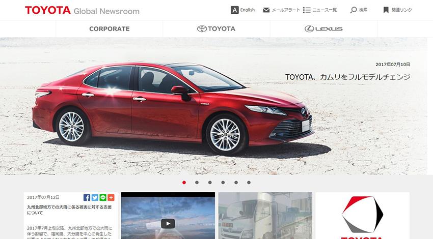 Toyota Research Institute、人工知能/ロボティクス/自動運転・モビリティサービス/データ・クラウド技術分野でベンチャー投資を行うベンチャーキャピタルファンドを設立