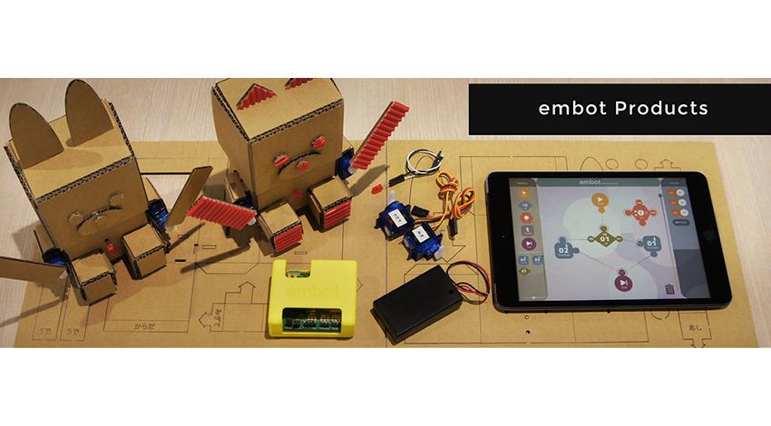インフォディオ、プログラミングを学べるダンボールロボット「embot」の先行体験版が販売開始