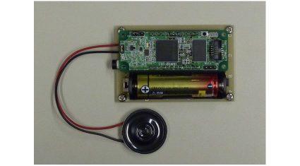 KDDI総合研究所、小型IoT機器で利用可能な日本語テキスト音声合成ミドルウェアを開発
