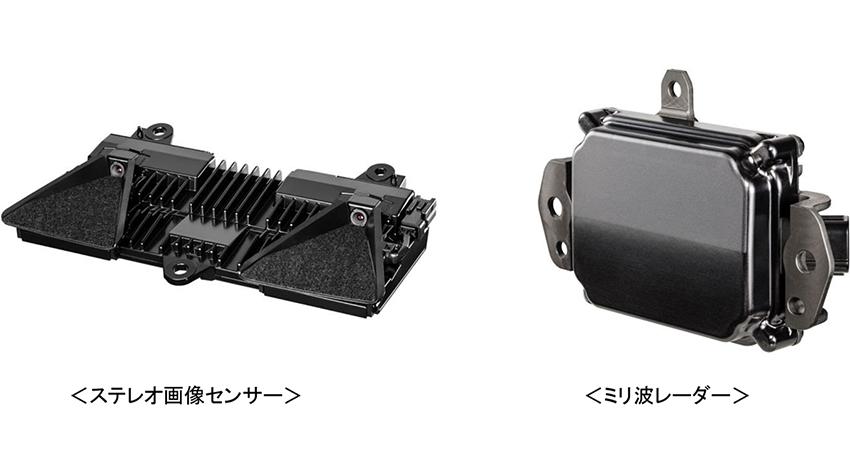 デンソー、レクサス新型LSに搭載される新型のステレオ画像センサー/ミリ波レーダーを開発